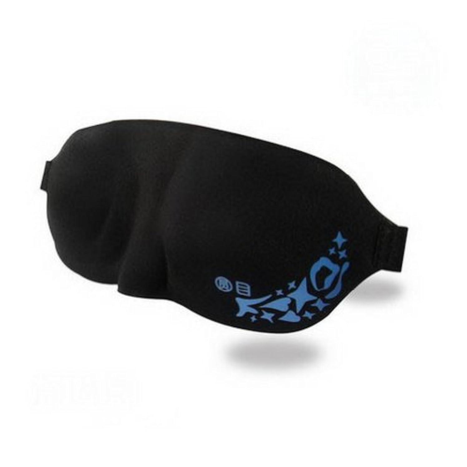 中央脈拍旅行アイマスクアイダイアリー目隠しシェード睡眠補助カバーライトガイドリラックスブラック