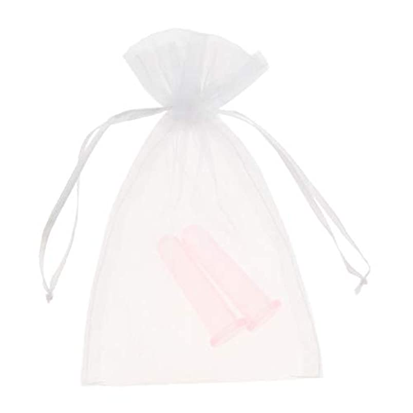 調子対話ナインへウェルネスケア シリコンカッピング 真空 カッピング デトックス 顔用 収納ポーチ付き 2個全2色 - ピンク