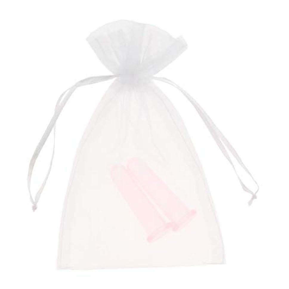 急いで十分な水を飲むウェルネスケア シリコンカッピング 真空 カッピング デトックス 顔用 収納ポーチ付き 2個全2色 - ピンク