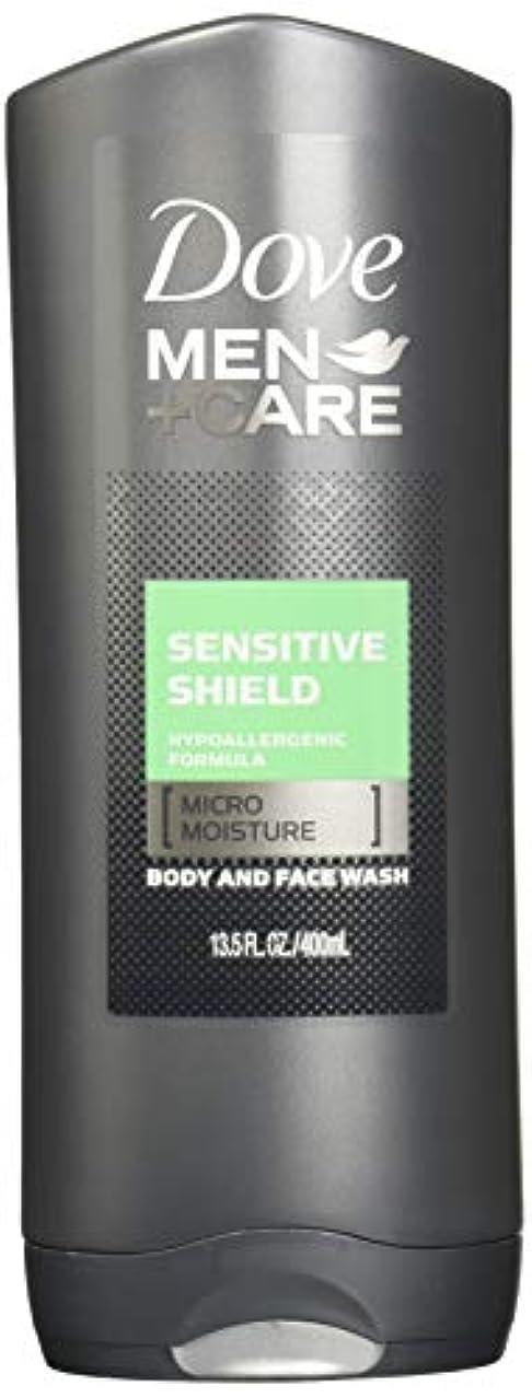謙虚ひどい光Sensitive Clean Body And Face Wash