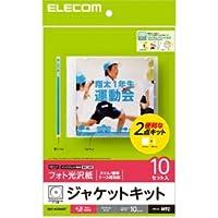 (21個まとめ売り) エレコム メディアケース用ジャケットキット カード 背ラベル 光沢紙 EDT-KCDISET