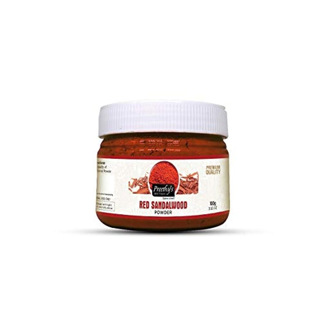 Premium Quality Ayurvedic Natural Red Sandalwood Powder (Raktha Chandan) - 100Gm - Anti marks & Spot removal -...