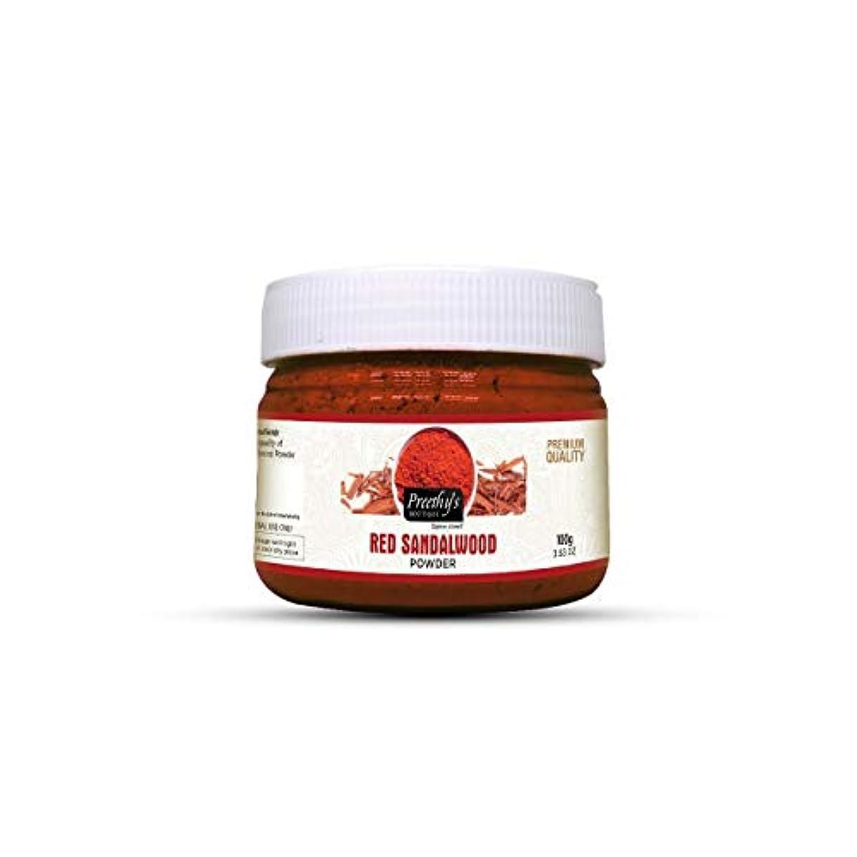 不完全な猛烈な美的Premium Quality Ayurvedic Natural Red Sandalwood Powder (Raktha Chandan) - 100Gm - Anti marks & Spot removal -...