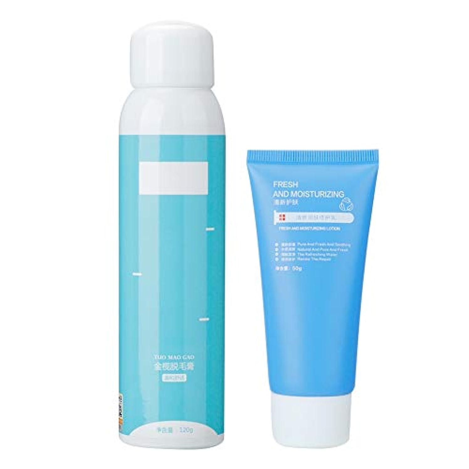 安心させる深くアブセイ脱毛スプレーセット、痛みのない脱毛クリームキット顔、腕、脚、脇の下と私用部品のための修復クリームと脱毛スプレー