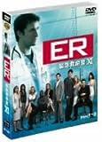 ER 緊急救命室〈イレブン〉セット1 [DVD]