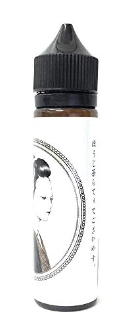 着実にスリム酸っぱいNameless Element~Okami Label~電子タバコリキッド60ml (ほうじ茶ラテ)