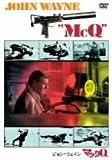 ジョン・ウェイン マックQ [DVD]