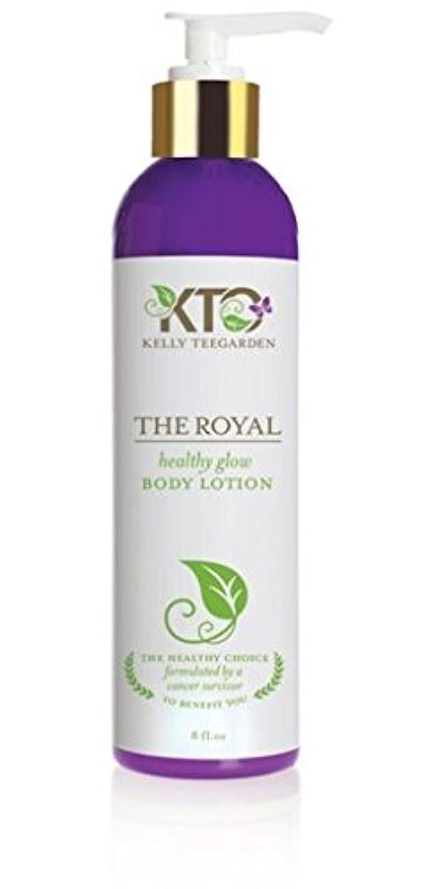 ミニチュア義務づける継続中Kelly Teegarden Organics ロイヤル健康的なボディローション、8 OZ 8オンス