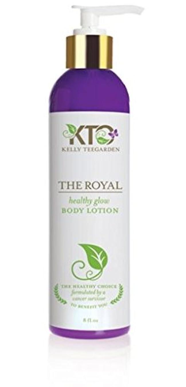 感嘆符待つクアッガKelly Teegarden Organics ロイヤル健康的なボディローション、8 OZ 8オンス