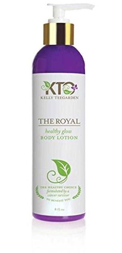 母性暴君減衰Kelly Teegarden Organics ロイヤル健康的なボディローション、8 OZ 8オンス