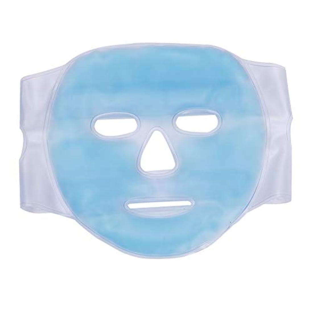 慢性的いっぱいピッチSUPVOX 美容マスクホットコールドセラピージェルビーズフルフェイシャルマスク睡眠用片頭痛緩腫れぼったい顔(青)