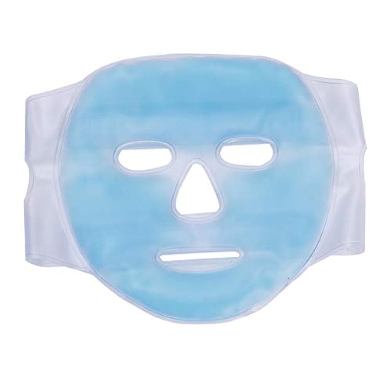 パフグレード異邦人SUPVOX 美容マスクホットコールドセラピージェルビーズフルフェイシャルマスク睡眠用片頭痛緩腫れぼったい顔(青)