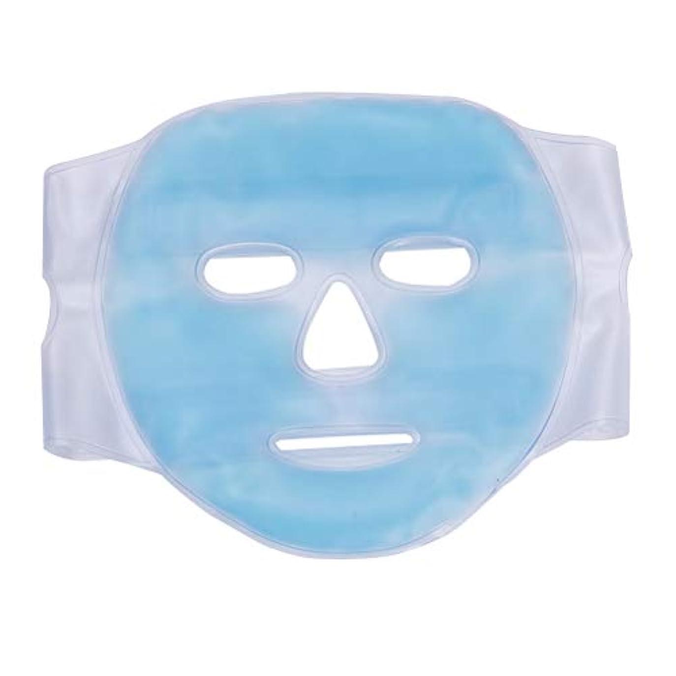 リマ分泌する追い出すSUPVOX 美容マスクホットコールドセラピージェルビーズフルフェイシャルマスク睡眠用片頭痛緩腫れぼったい顔(青)