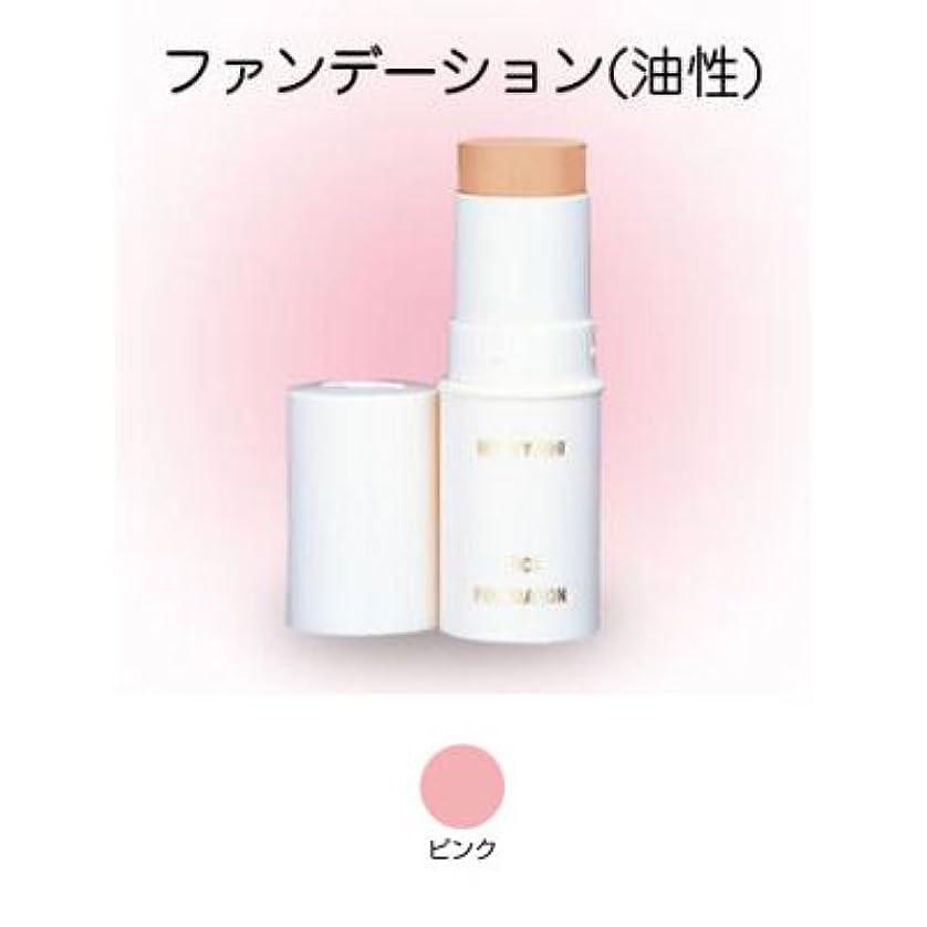 花輪モールス信号フィードオンスティックファンデーション 16g ピンク 【三善】