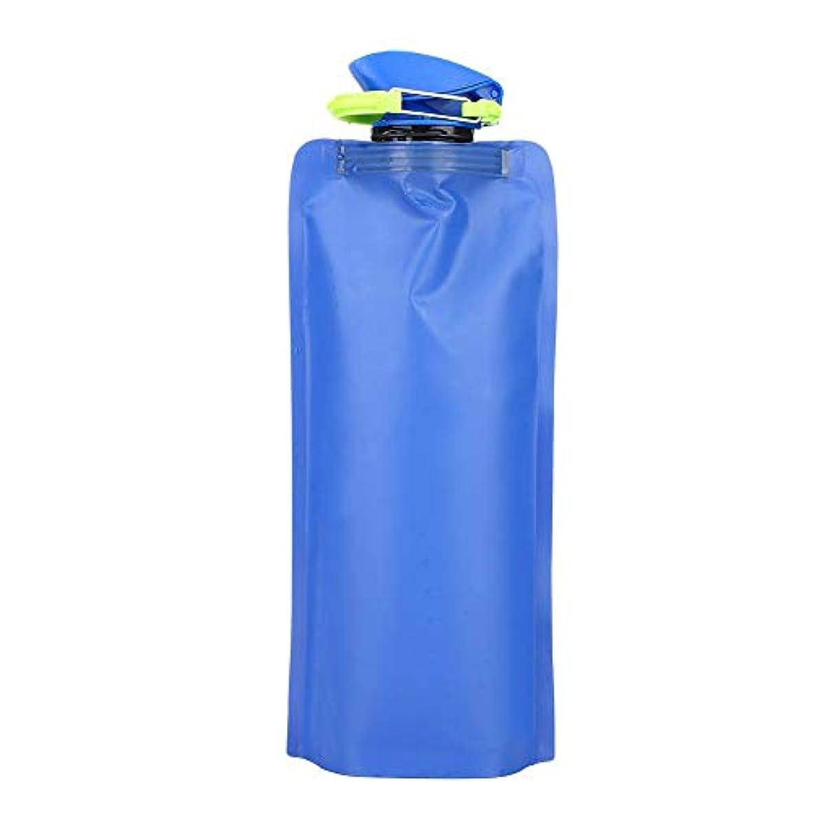 ポーズ完璧な表示650MLボトル 水筒 給水袋 折りたたみウォーターボトル スポーツボトル ハイドレーション 大容量 水分補給 安全無毒 高温耐性 スポーツ/登山/ハイキング/サイクリング用