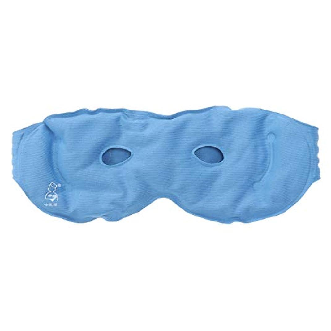 凶暴なレース樫の木ROSENICE アイスフェイスクーリングアイマスクアイスコンプレッションバッグ(ブルー)