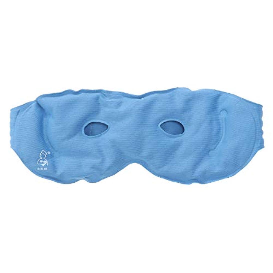 浸食モンスター楽しませるROSENICE アイスフェイスクーリングアイマスクアイスコンプレッションバッグ(ブルー)