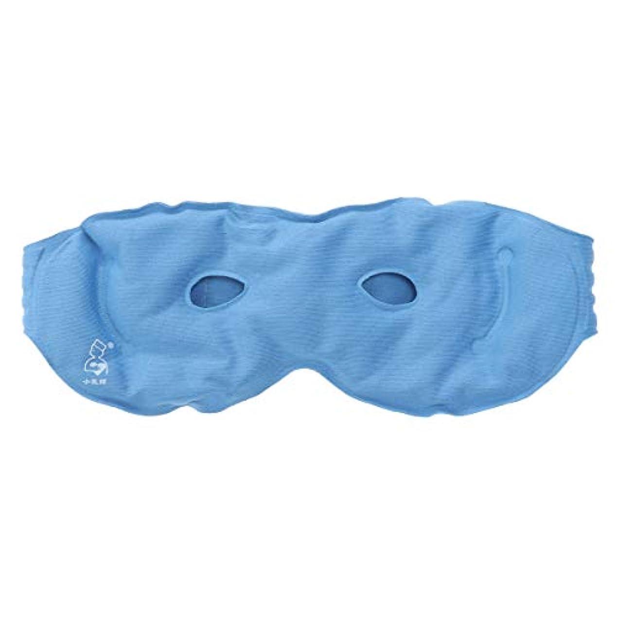 海岸ピジン概要ROSENICE アイスフェイスクーリングアイマスクアイスコンプレッションバッグ(ブルー)