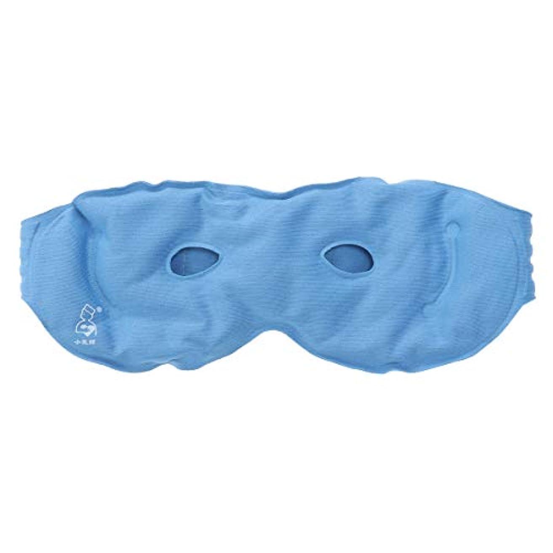 前任者大混乱セージHEALIFTY アイスジェル冷却フルフェイスマスクホットコールドパックパック女性のためのアイリリーフマスク(ブルー)