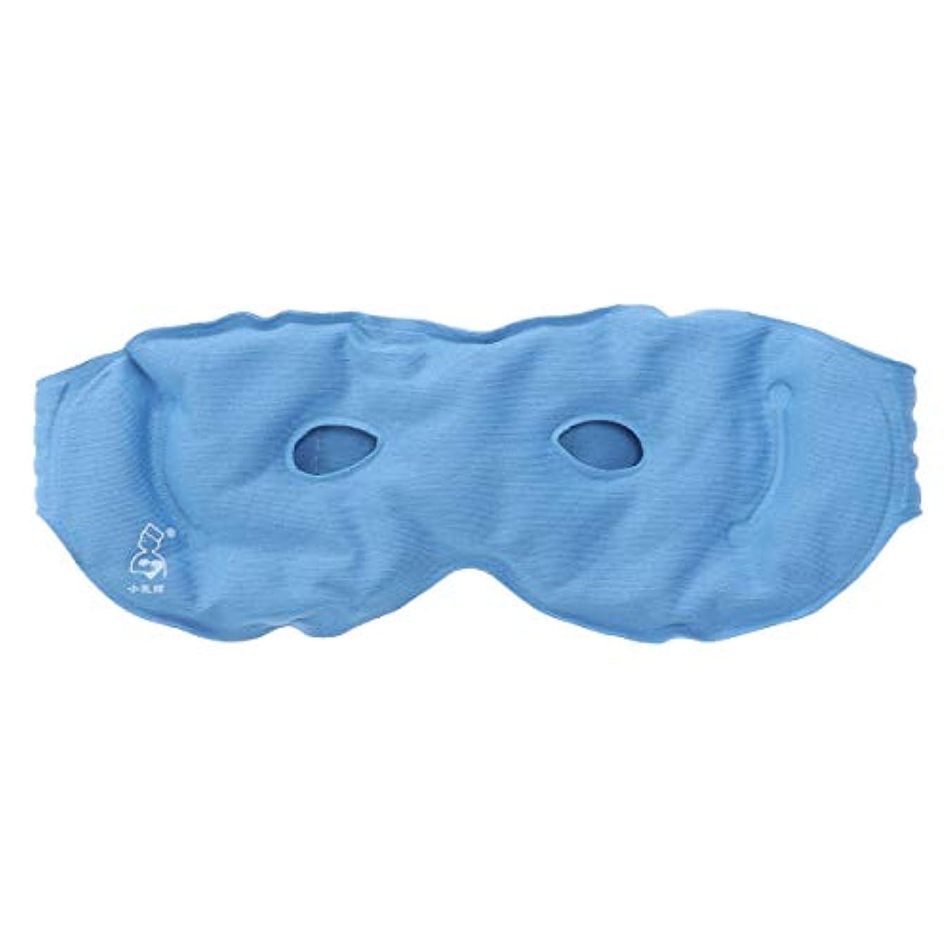 プログレッシブアイスクリーム悲しいROSENICE アイスフェイスクーリングアイマスクアイスコンプレッションバッグ(ブルー)