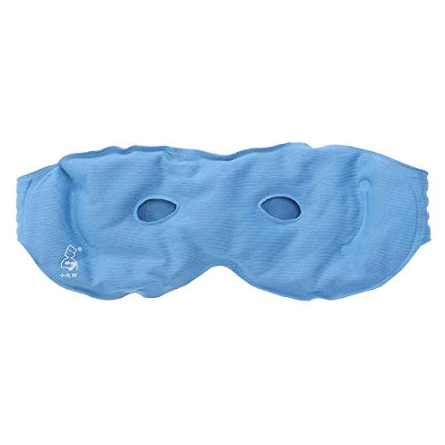 騒々しい真っ逆さま模索ROSENICE アイスフェイスクーリングアイマスクアイスコンプレッションバッグ(ブルー)