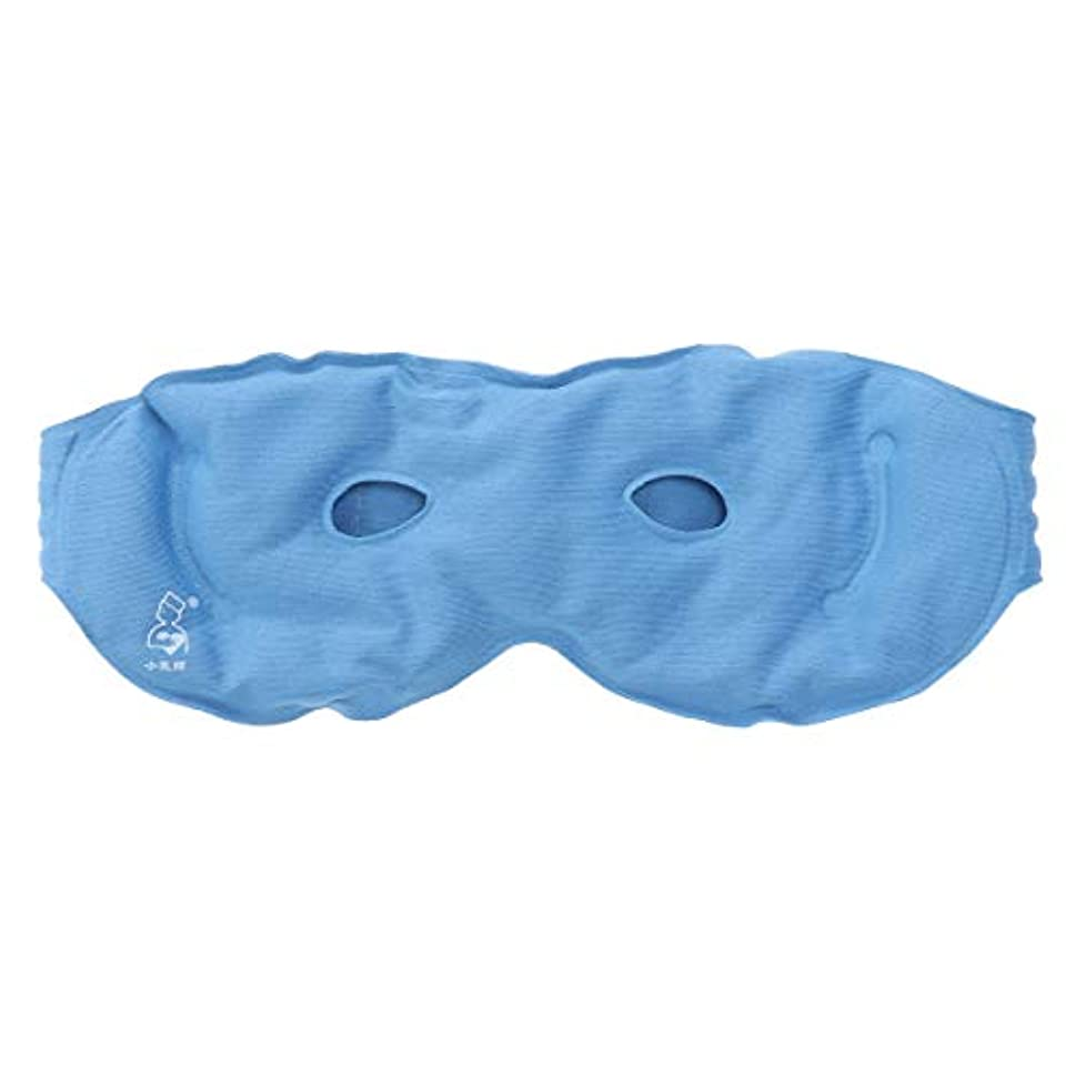 はっきりと昆虫を見る集計HEALIFTY アイスジェル冷却フルフェイスマスクホットコールドパックパック女性のためのアイリリーフマスク(ブルー)