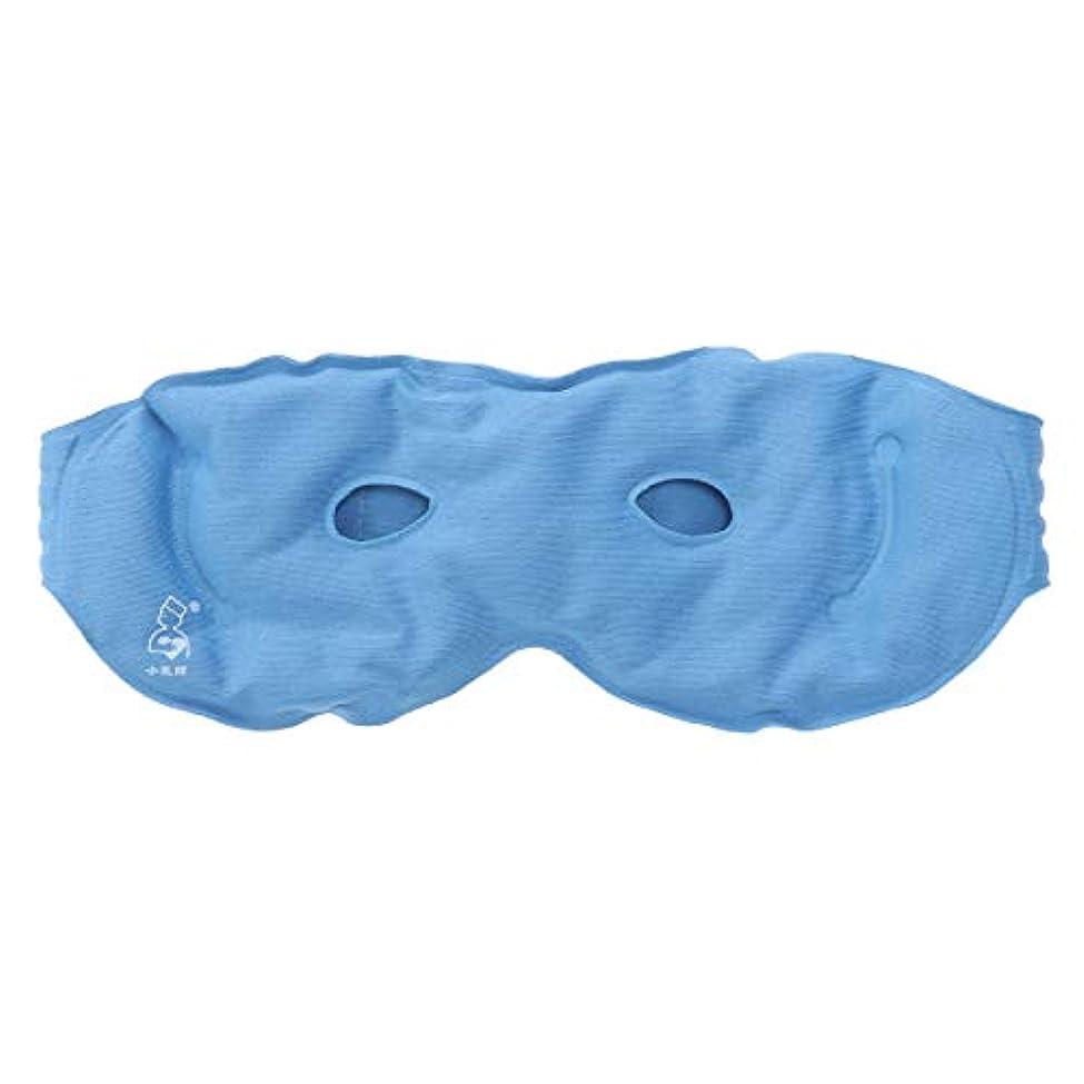 リング宿るトラフHEALIFTY アイスジェル冷却フルフェイスマスクホットコールドパックパック女性のためのアイリリーフマスク(ブルー)