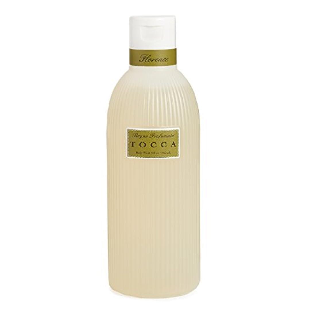 吹雪葉溶接トッカ(TOCCA) ボディーケアウォッシュ フローレンスの香り 266ml(全身用洗浄料 ボディーソープ ガーデニアとベルガモットが誘うように溶け合うどこまでも上品なフローラルの香り)