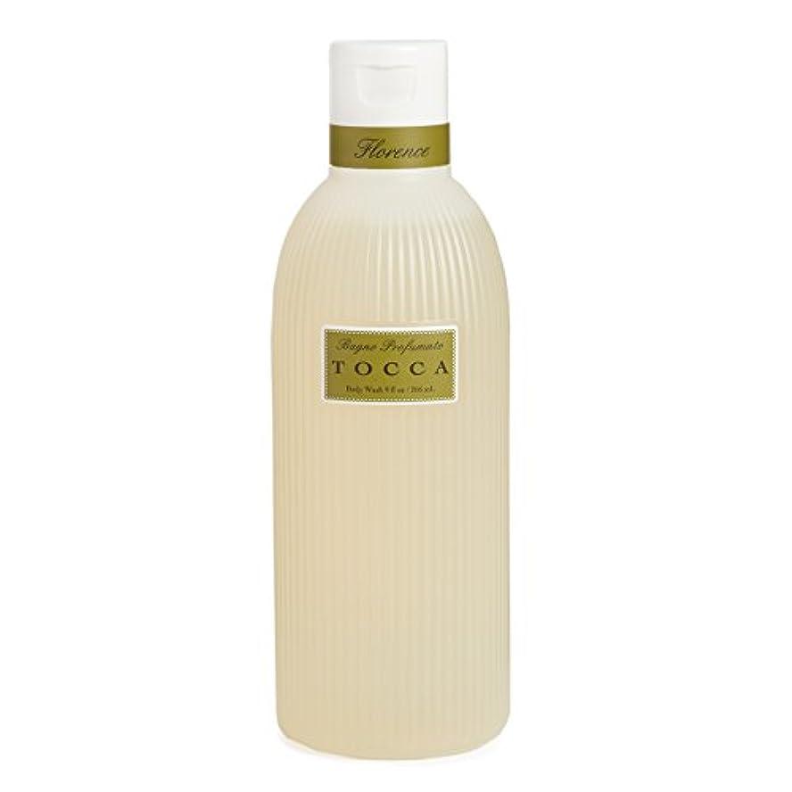 鰐処方するベルトトッカ(TOCCA) ボディーケアウォッシュ フローレンスの香り 266ml(全身用洗浄料 ボディーソープ ガーデニアとベルガモットが誘うように溶け合うどこまでも上品なフローラルの香り)
