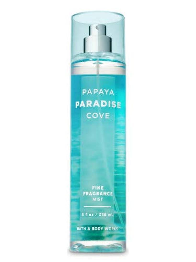 見る人なめらかな処分した【Bath&Body Works/バス&ボディワークス】 ファインフレグランスミスト パパイヤパラダイスコーヴ Fine Fragrance Mist Papaya Paradise Cove 8oz (236ml) [並行輸入品]