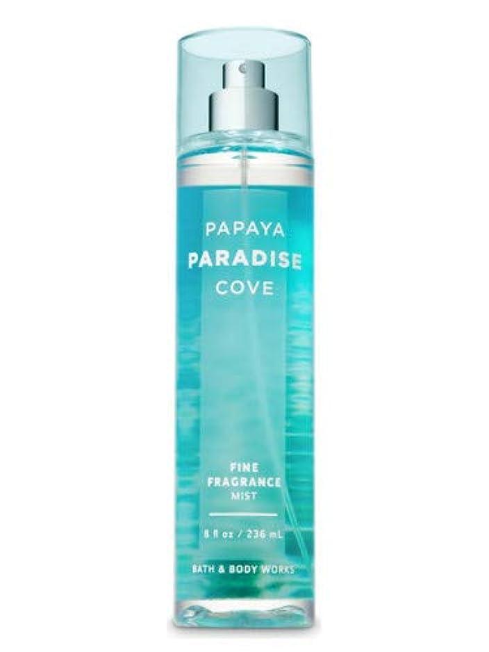 時期尚早不確実授業料【Bath&Body Works/バス&ボディワークス】 ファインフレグランスミスト パパイヤパラダイスコーヴ Fine Fragrance Mist Papaya Paradise Cove 8oz (236ml) [並行輸入品]