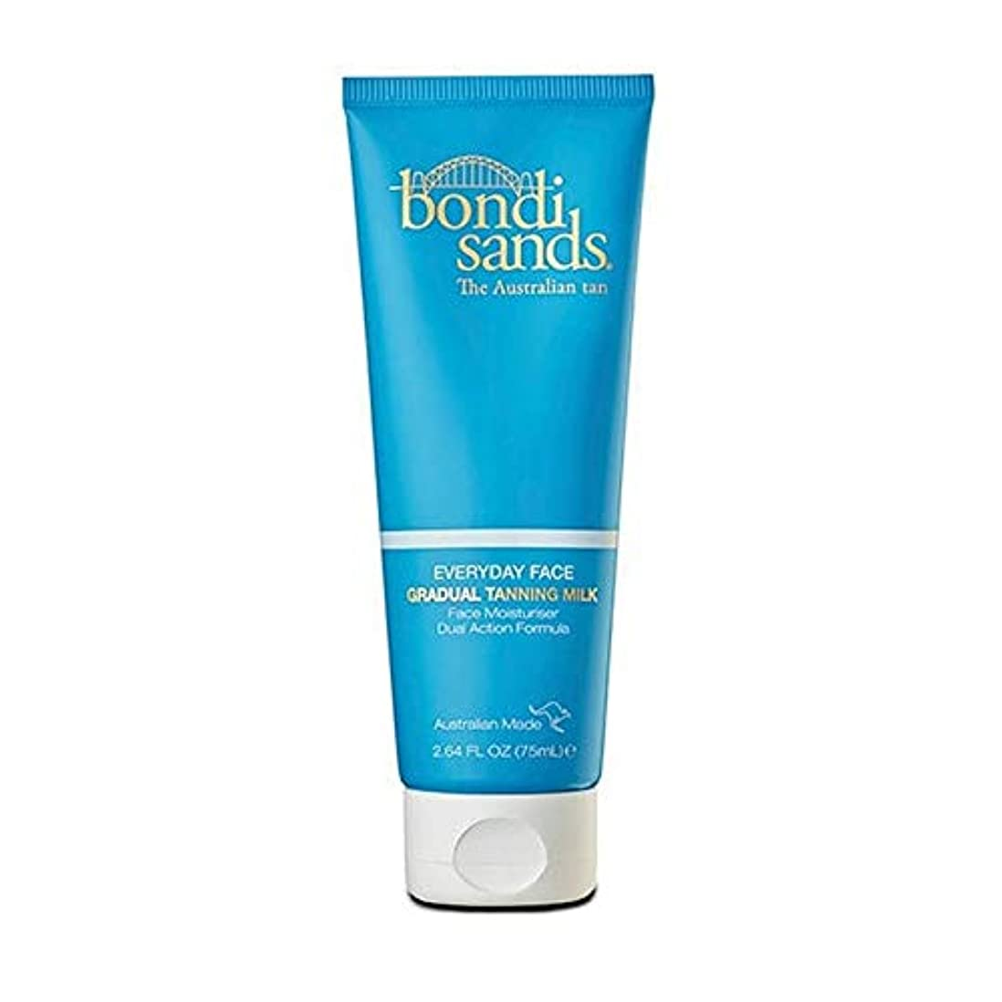 純正治療口[Bondi Sands ] 日常ボンダイ砂 - 顔のための段階的な日焼けミルク - 75ミリリットル - Bondi Sands Everyday - Gradual Tanning Milk for Face - 75ml...