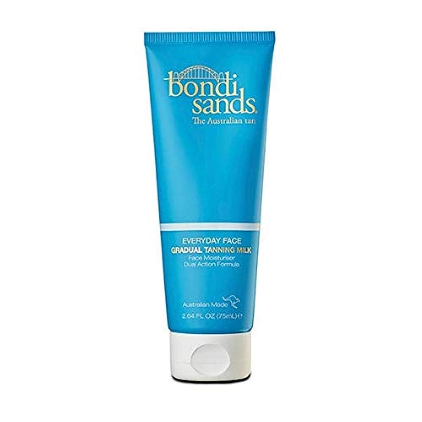 端に応じて大学生[Bondi Sands ] 日常ボンダイ砂 - 顔のための段階的な日焼けミルク - 75ミリリットル - Bondi Sands Everyday - Gradual Tanning Milk for Face - 75ml...