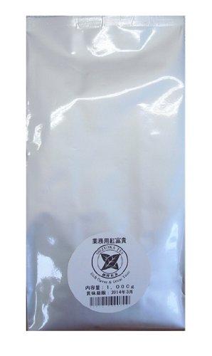 静岡紅茶 業務用紅富貴 1000g