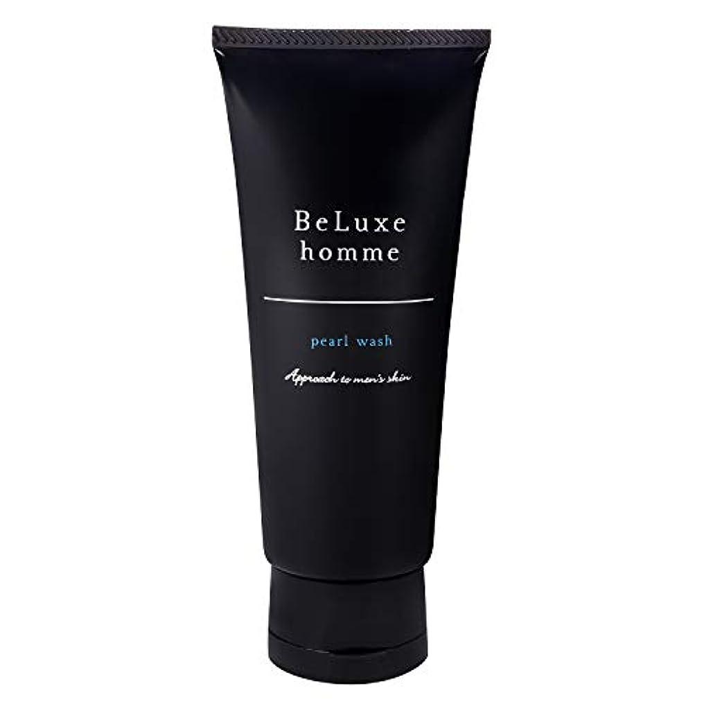 ポインタミリメーター示すベリュクス オム パールウォッシュ 90g 【男性 スキンケア 洗顔料】 メンズ 混合肌 美肌成分配合 さっぱり洗い しっかり潤い 毛穴まわりのトラブルに