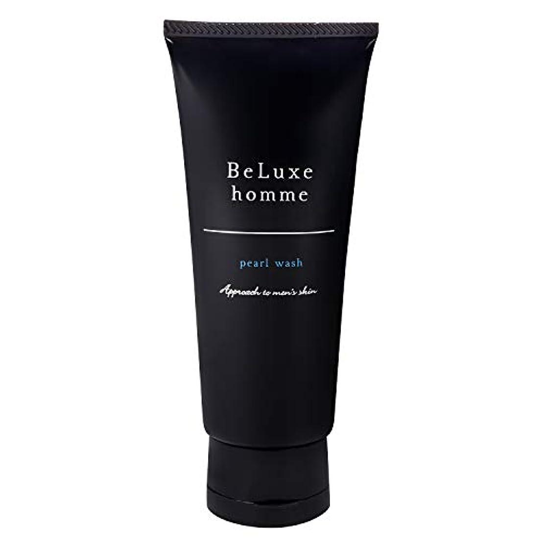 週末組立口ひげベリュクス オム パールウォッシュ 90g 【男性 スキンケア 洗顔料】 メンズ 混合肌 美肌成分配合 さっぱり洗い しっかり潤い 毛穴まわりのトラブルに