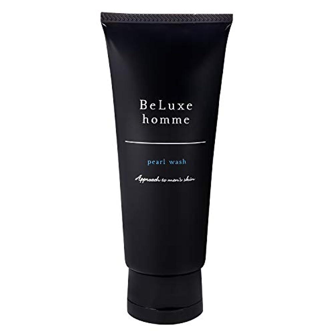 ベリュクス オム パールウォッシュ 90g 【男性 スキンケア 洗顔料】 メンズ 混合肌 美肌成分配合 さっぱり洗い しっかり潤い 毛穴まわりのトラブルに