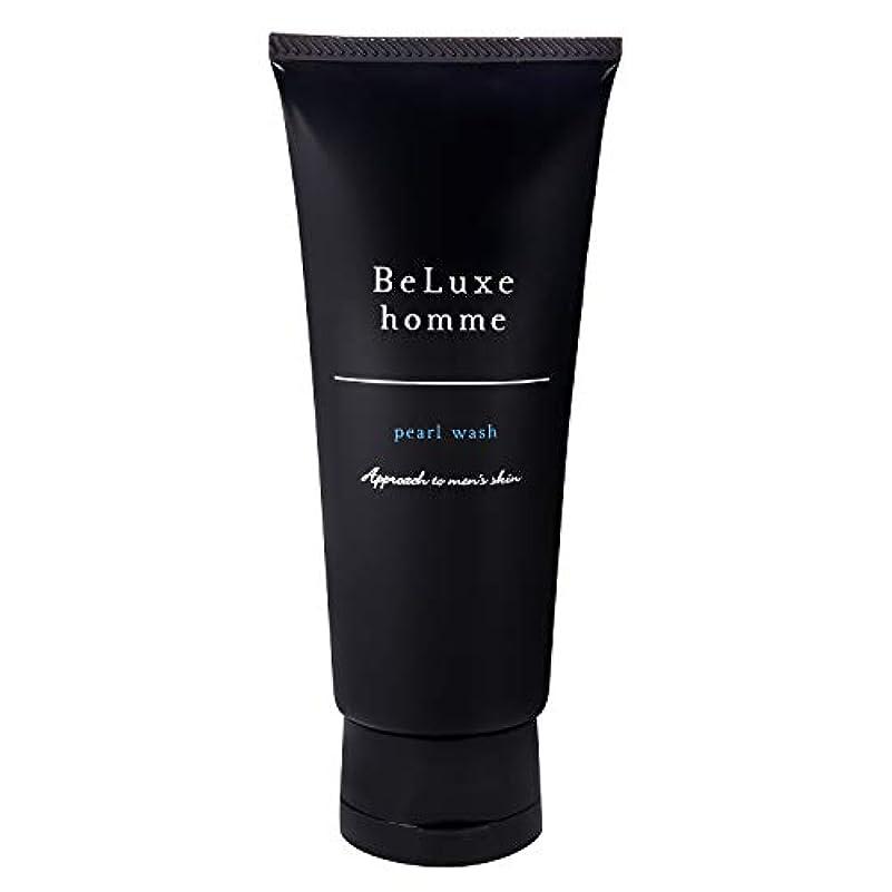 環境保護主義者研磨かけるベリュクス オム パールウォッシュ 90g 【男性 スキンケア 洗顔料】 メンズ 混合肌 美肌成分配合 さっぱり洗い しっかり潤い 毛穴まわりのトラブルに