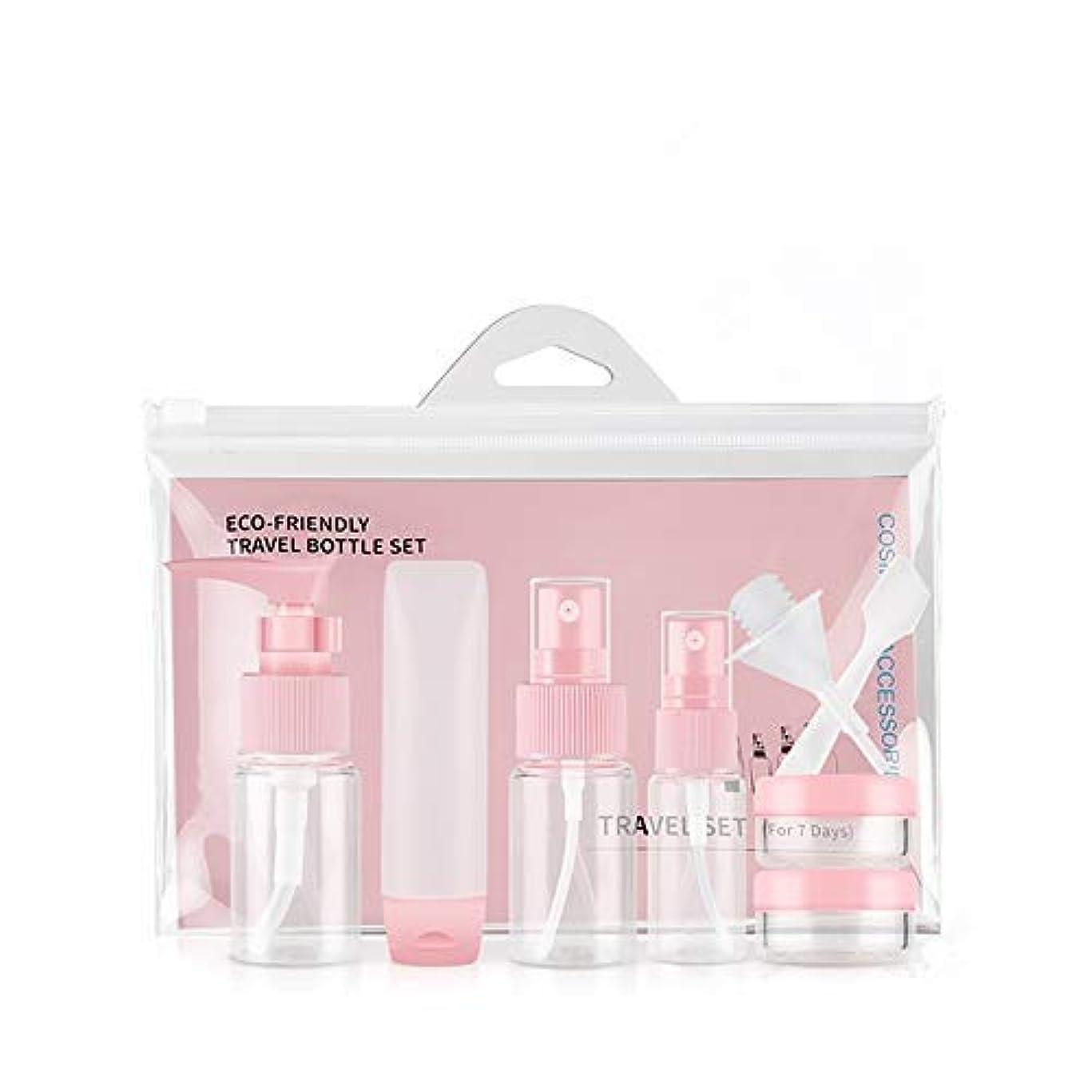 プロペラエンディングバックアップGerpotaトラベルボトル 化粧小分け容器 プラスチック容器 液体用空ボトル 出張用 旅行用 シャンプーボトル(ピンク)