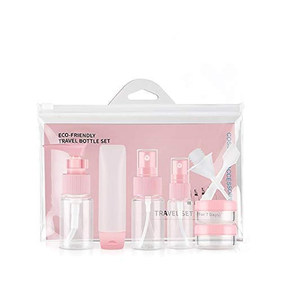 抵抗力があるお風呂を持っているGerpotaトラベルボトル 化粧小分け容器 プラスチック容器 液体用空ボトル 出張用 旅行用 シャンプーボトル9個セット(ピンク)