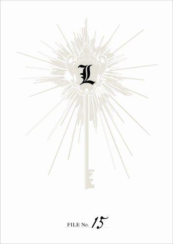 L FILE No.15