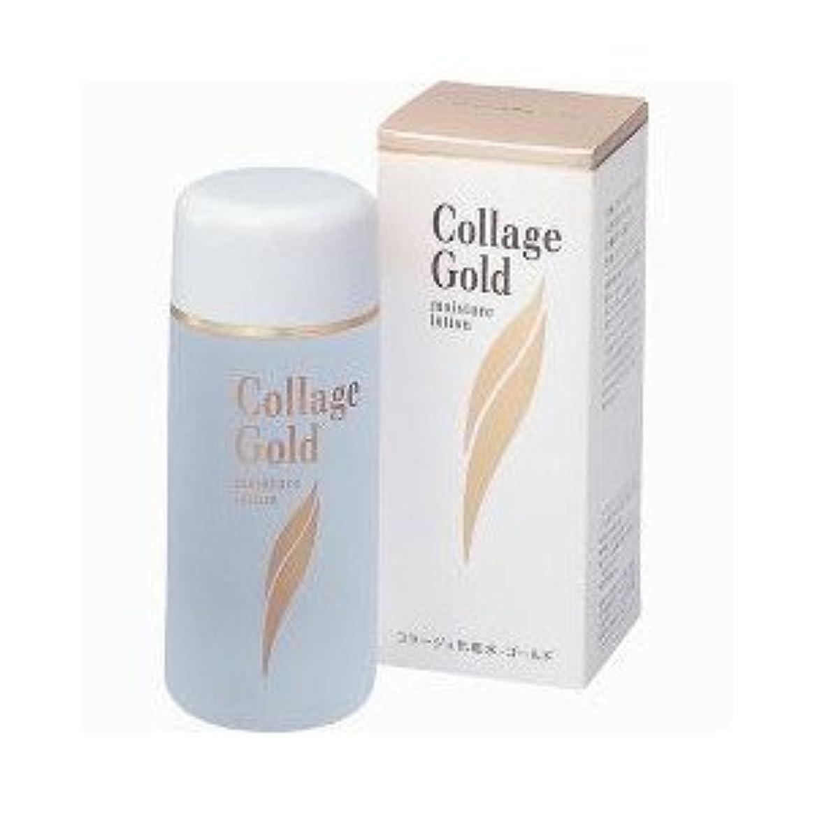 呼び出すクック利得(持田ヘルスケア)コラージュ化粧水ゴールドS 100ml(医薬部外品)(お買い得3個セット)