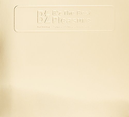 「BE THERE/B'z」は○○初出演時に演奏した思い出のナンバー!【歌詞&PVアリ】の画像