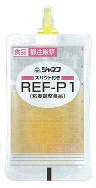 ジャネフ 粘度調整食品 REF-P1(レフ・ピーワン)スパウト付きタイプ 90g×18袋セット