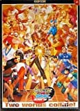 CAPCOM VS. SNK MILLENNIUM FIGHT 2000 B2ポスター