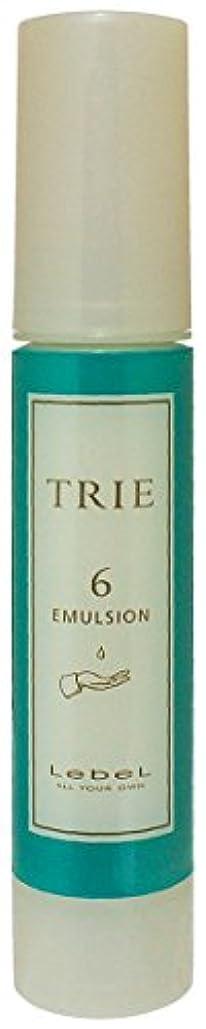 放散するミリメートル対人ルベル トリエ エマルジョン 6 50ml
