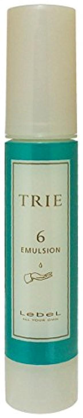 床を掃除するに応じてすりルベル トリエ エマルジョン 6 50ml