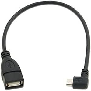 アイネックス USBホストケーブル A - Micro-B 右L型 20cm USB-134AM