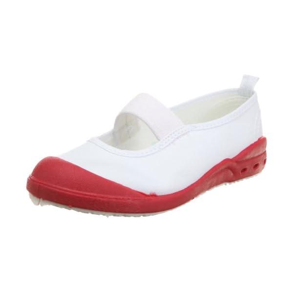 [アキレス] 上履き 抗菌防臭 洗濯機洗い可 1...の商品画像