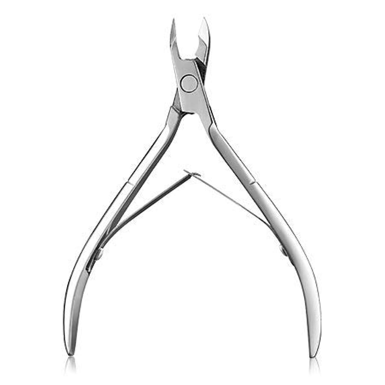 性別スペインルーフ[イニスフリー.innisfree]ビューティーツールネイルニッパーBeauty Tool Nail Nipper